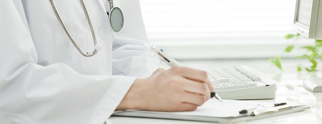 Лечение в лучших клиниках Германии. фото 2