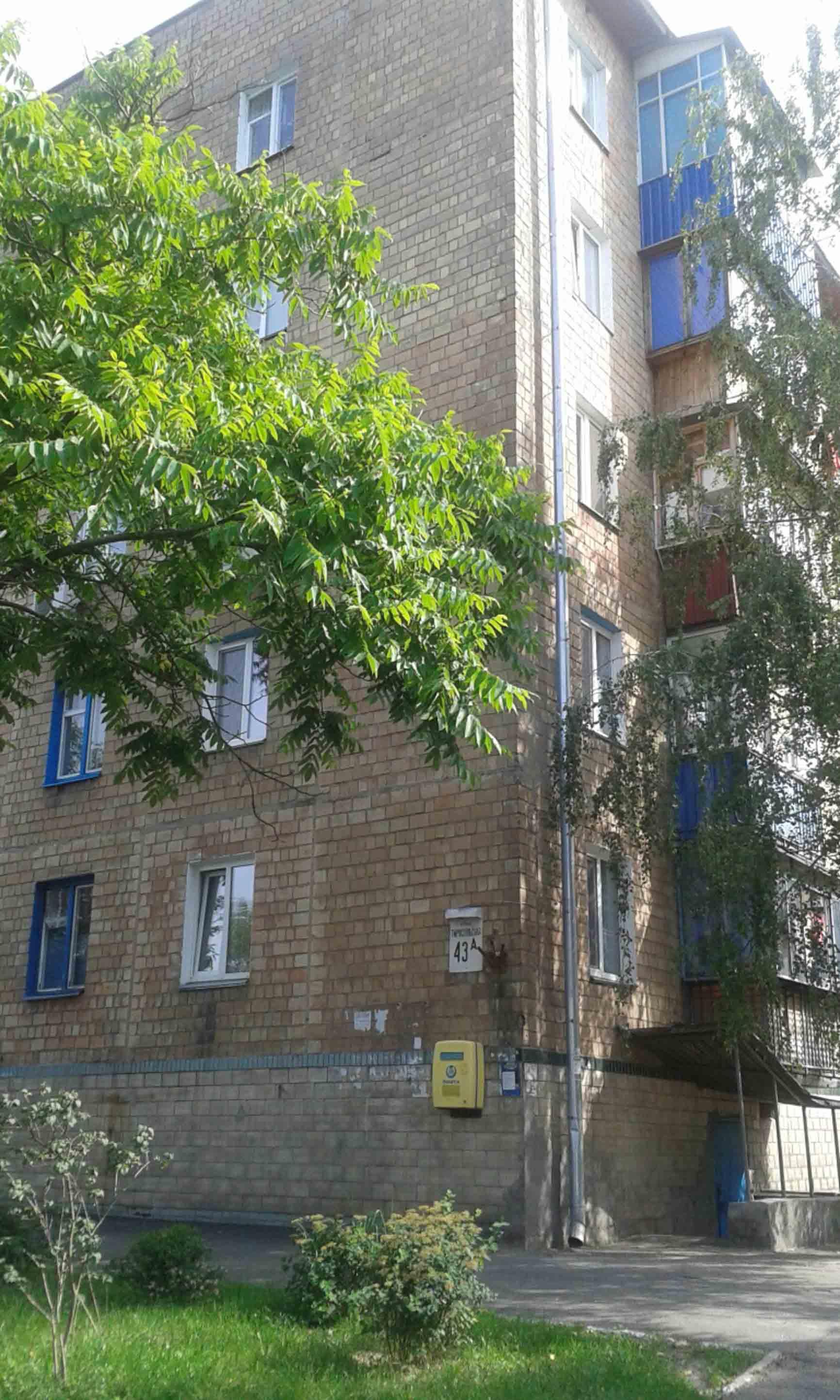 продажа квартиры,Киев,ул.Тираспольская,43-А фото 1