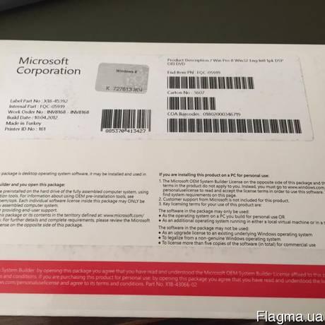Продам лицензионный Windows 7 Home Basic, Windows 7 Professional фото 1