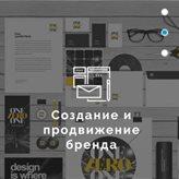 Разработка сайтов, создание сайта под ключ. Компания Nomax фото 4