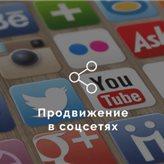 Разработка сайтов, создание сайта под ключ. Компания Nomax фото 5