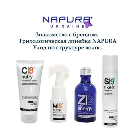 Интернет-магазин профессиональной косметики для салонов красоты Napura фото 2