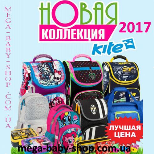 Школьные рюкзаки Новинка 2017. Скидки фото 1