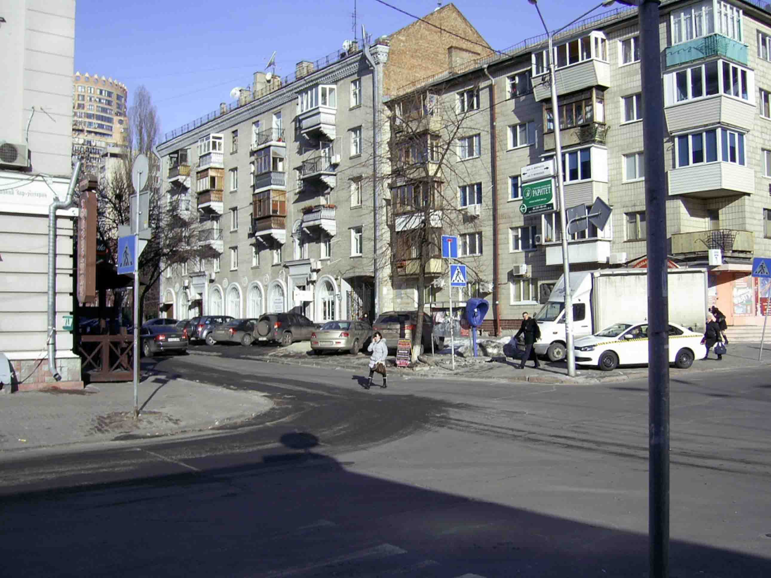 Сдам комнату в 2-х квартире в районе Печерской площади фото 8