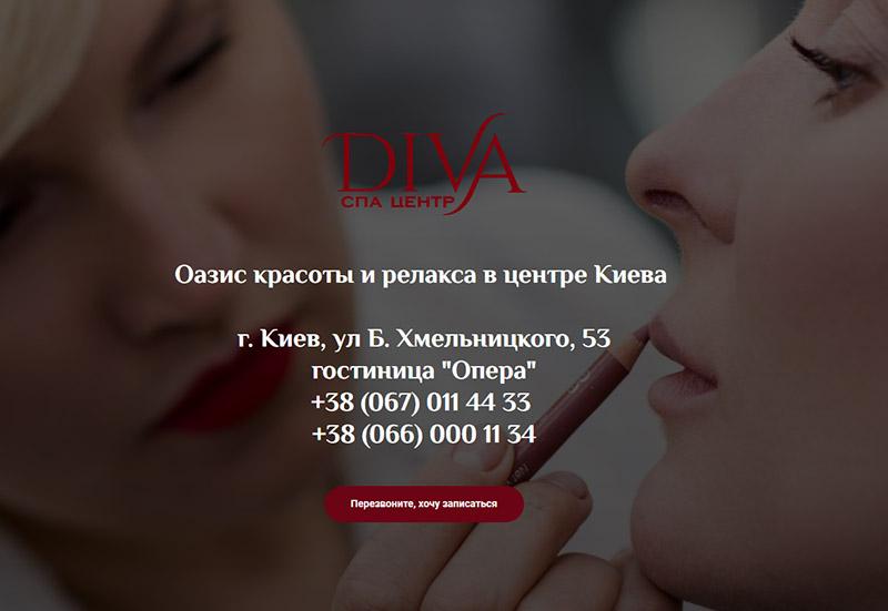 Diva Spa  не обычный салон красоты фото 1