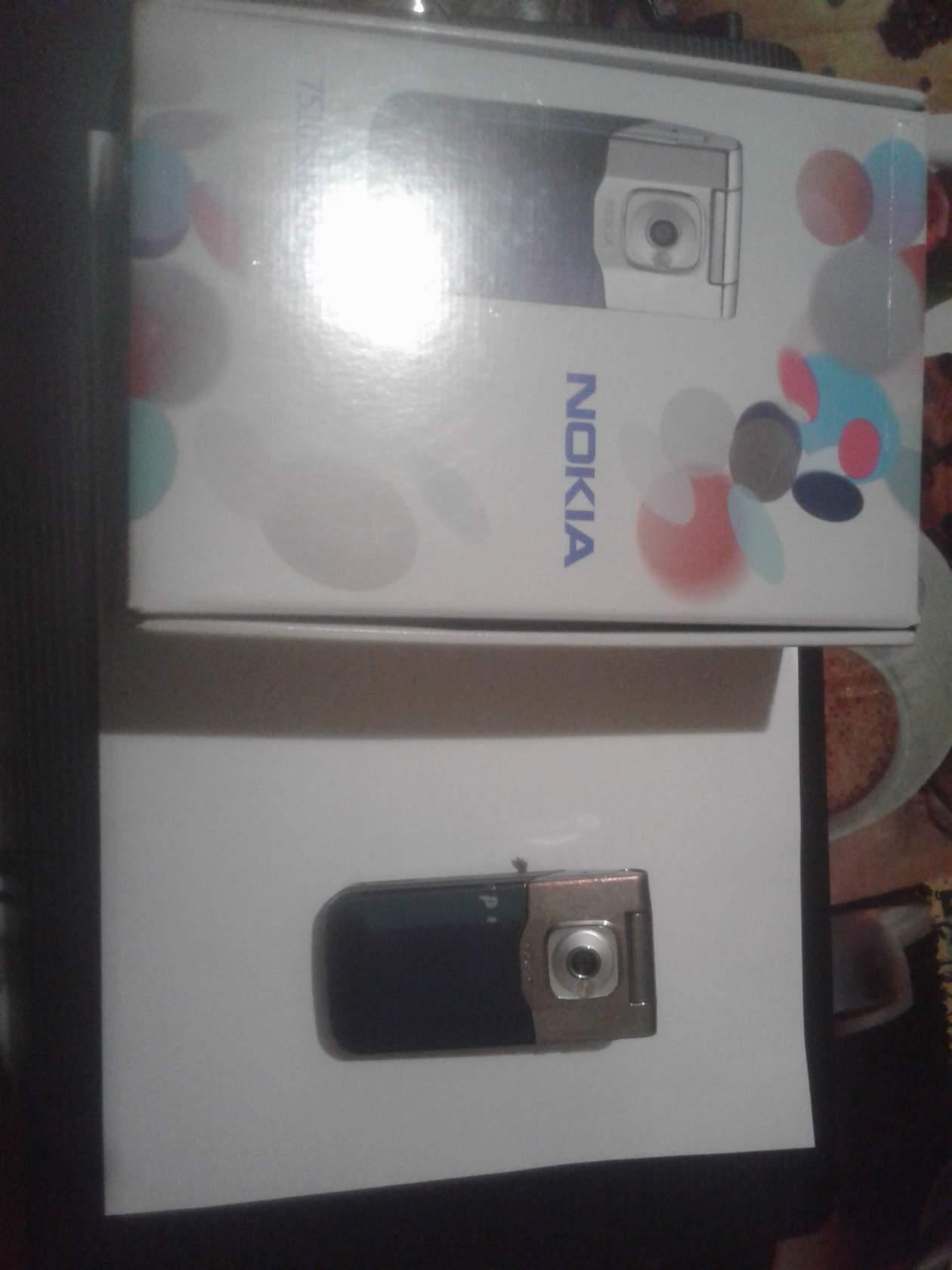 Телефон Nokia7510 Supernova фото 1