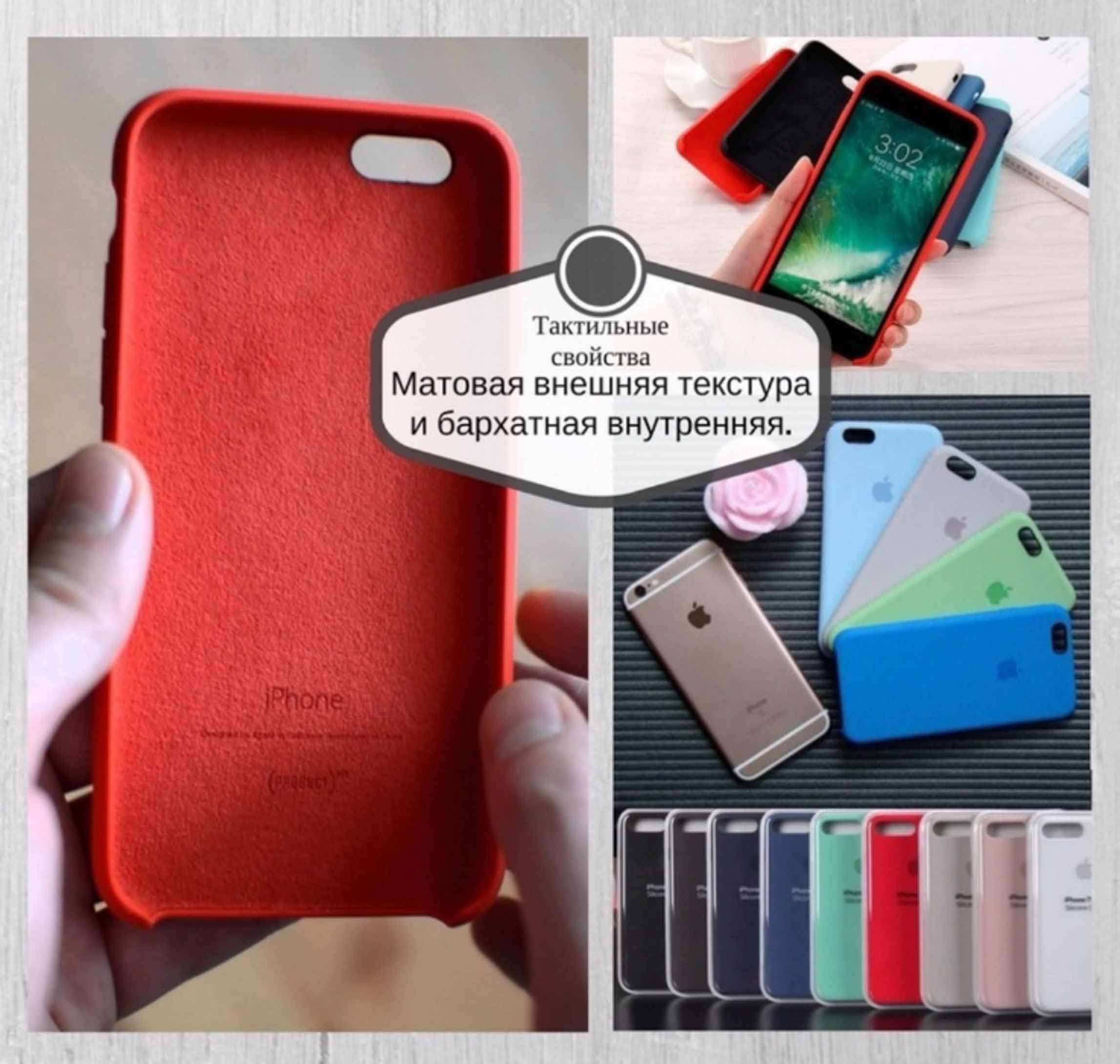 Чехол на Айфон, Apple Silicone Case іPhone - 5/5s/6/6s/6+/7/7+/8/8+/X фото 3