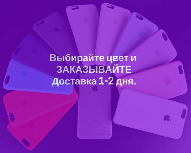 Чехол на Айфон, Apple Silicone Case іPhone - 5/5s/6/6s/6+/7/7+/8/8+/X фото 7