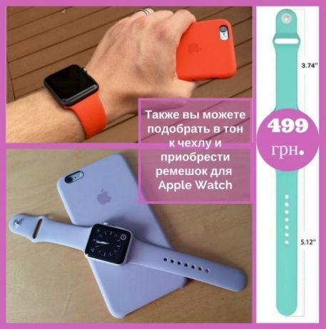 Чехол на Айфон, Apple Silicone Case іPhone - 5/5s/6/6s/6+/7/7+/8/8+/X фото 8