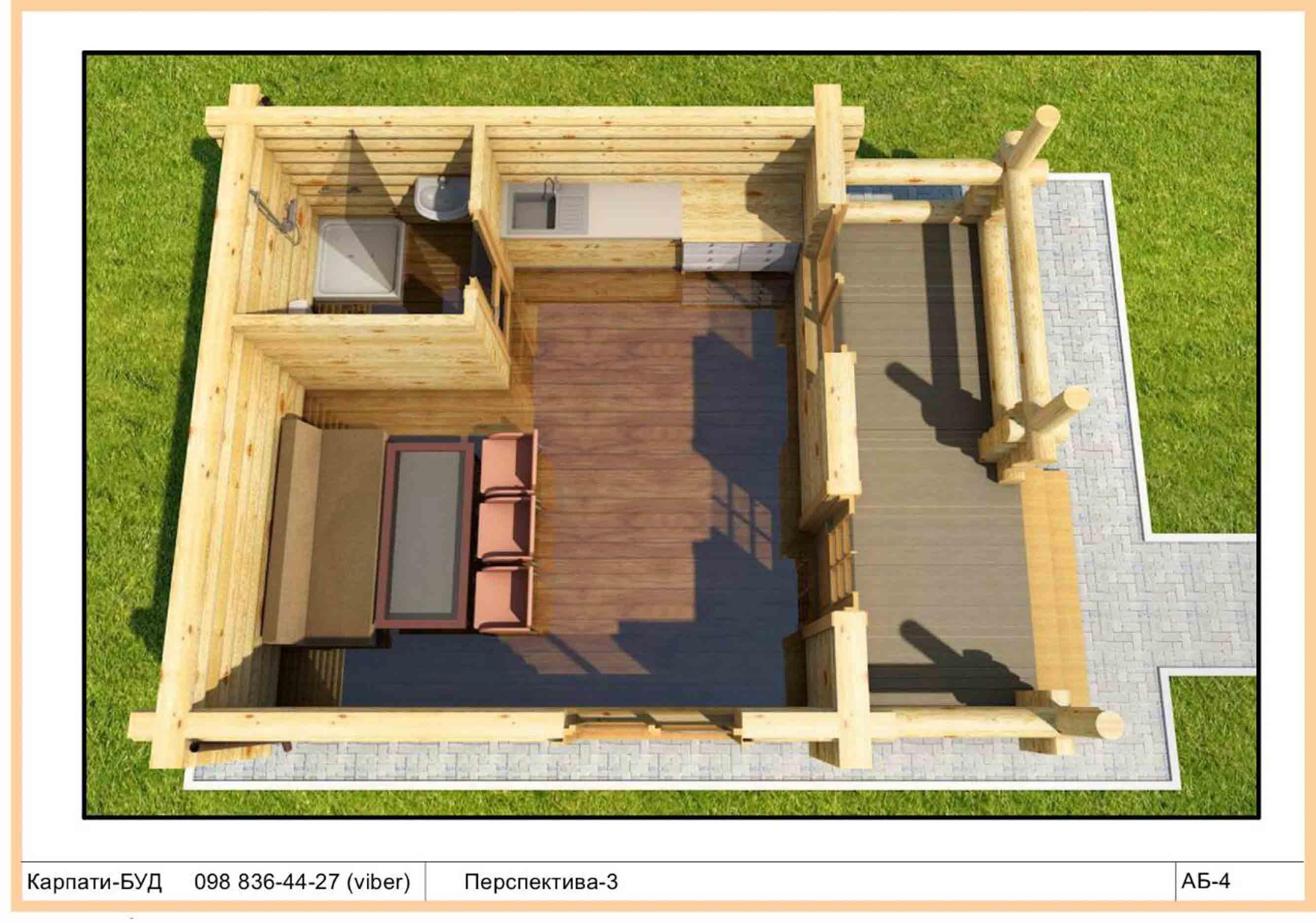 Продаем дом со сруба 36,8м фото 2
