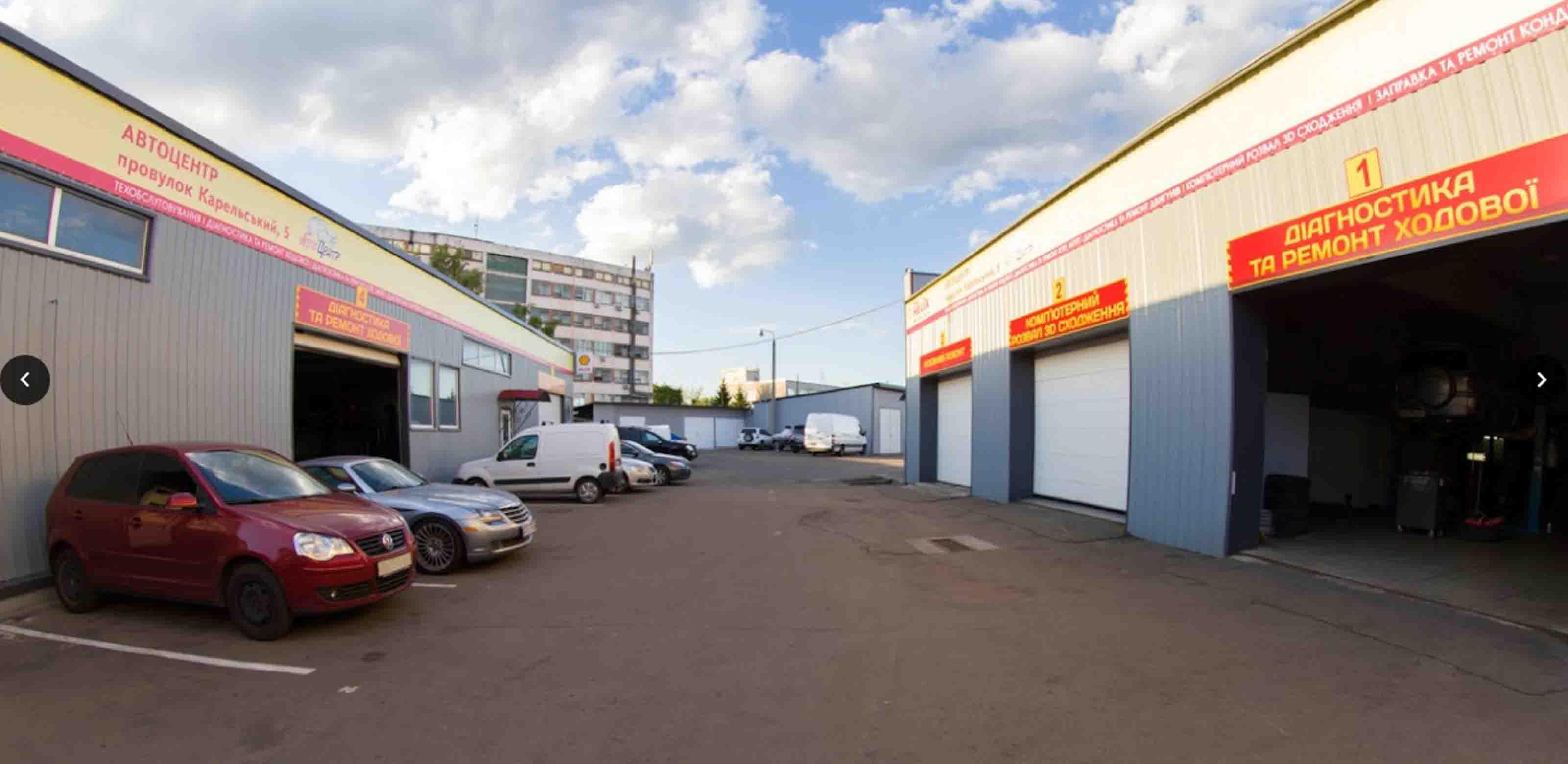 СТО «Автоцентр» - комплексное обслуживание и ремонт автомобилей фото 2