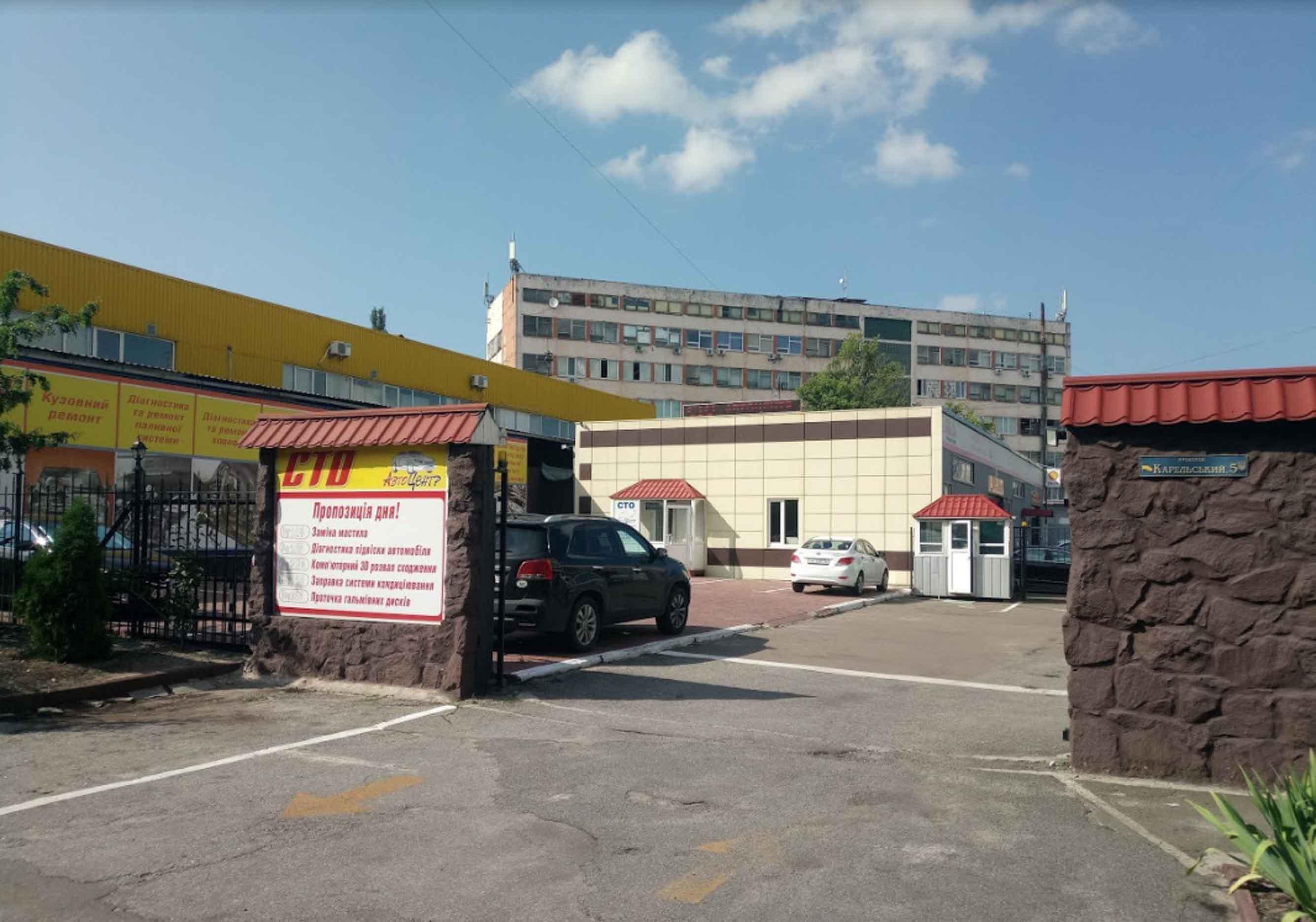 СТО «Автоцентр» - комплексное обслуживание и ремонт автомобилей фото 3