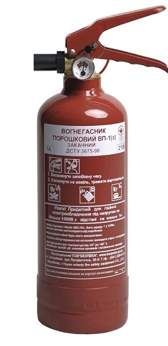 Огнетушители всех типов от 161 грн. Доставка по всей Украине фото 4