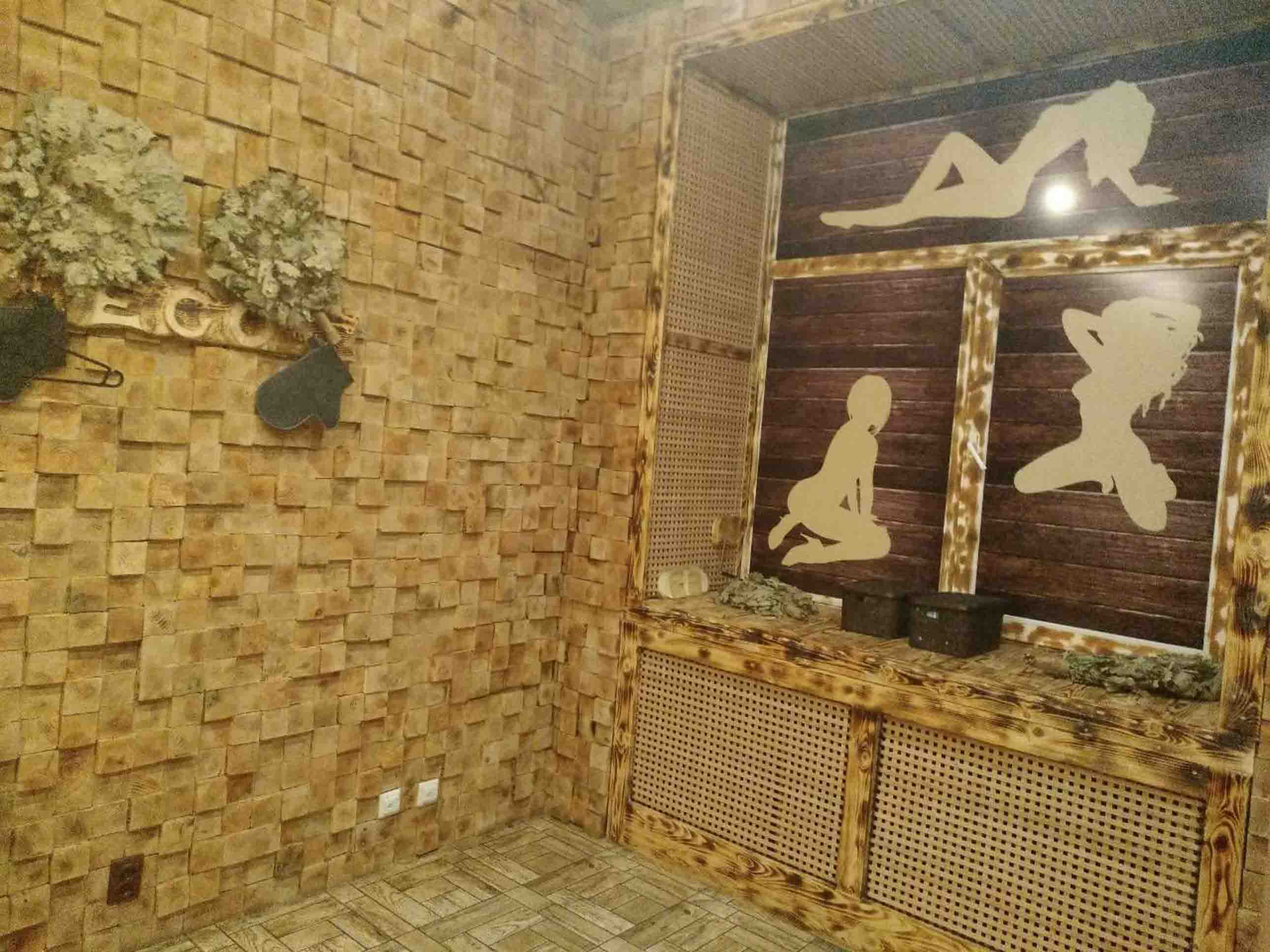 Баня, сауна, хаммам в Харькове. Ego Studio фото 2