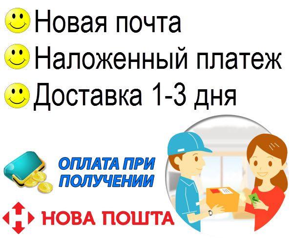 Купить GPS Трекеры в Украине от 649 грн фото 3