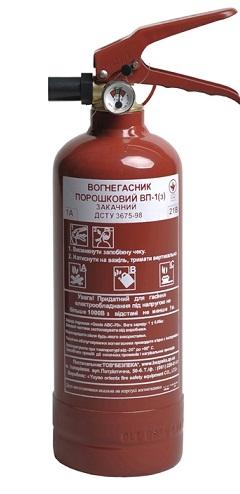 Продам Огнетушители всех типов от 161 грн. Доставка по всей Украине! фото 4