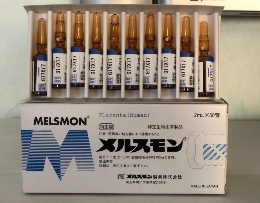 Laennec и Melsmon (Мелсмон) – плацентарные препараты Японского произво фото 3