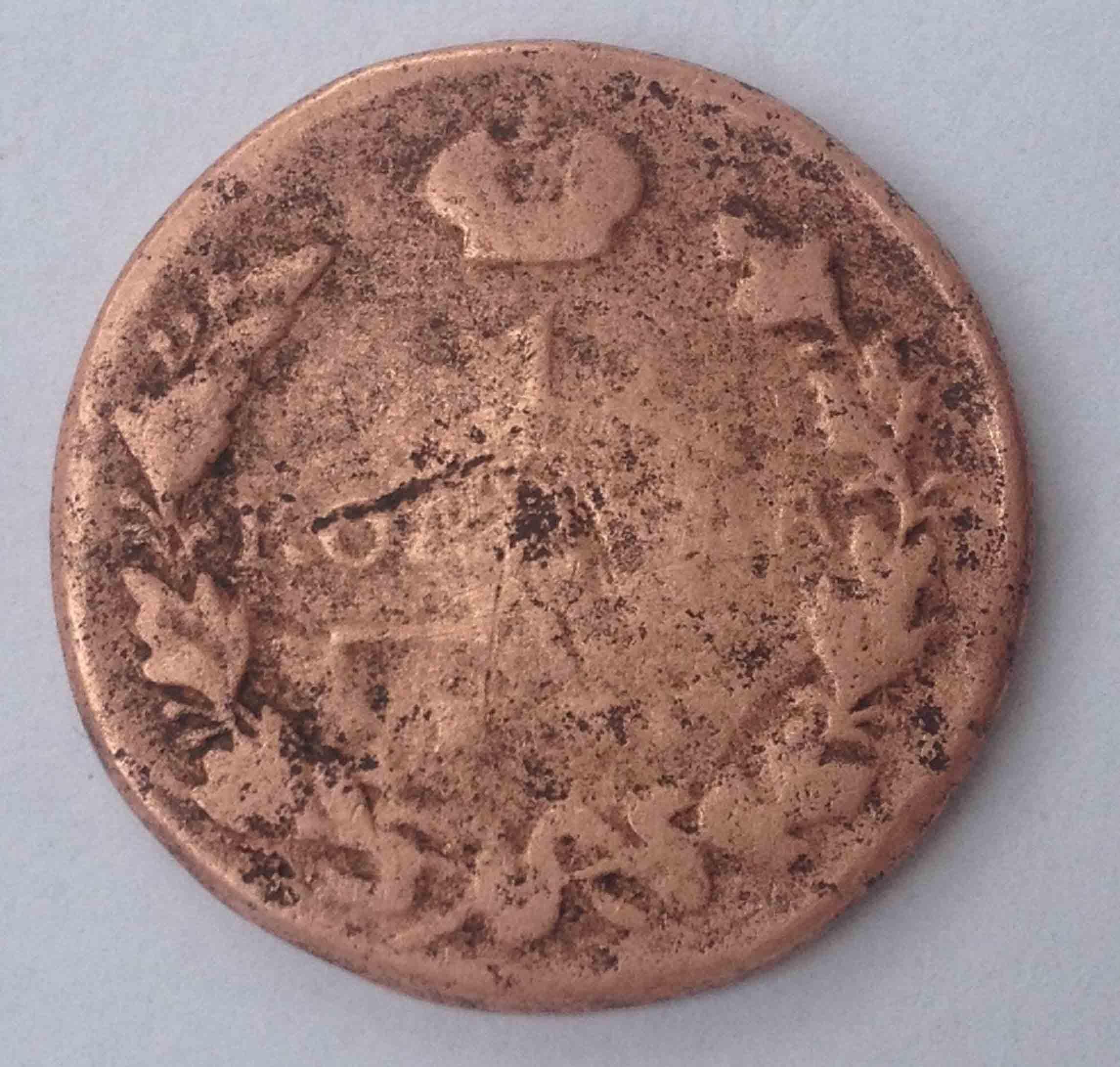 1 копейка 1819 год фото 1
