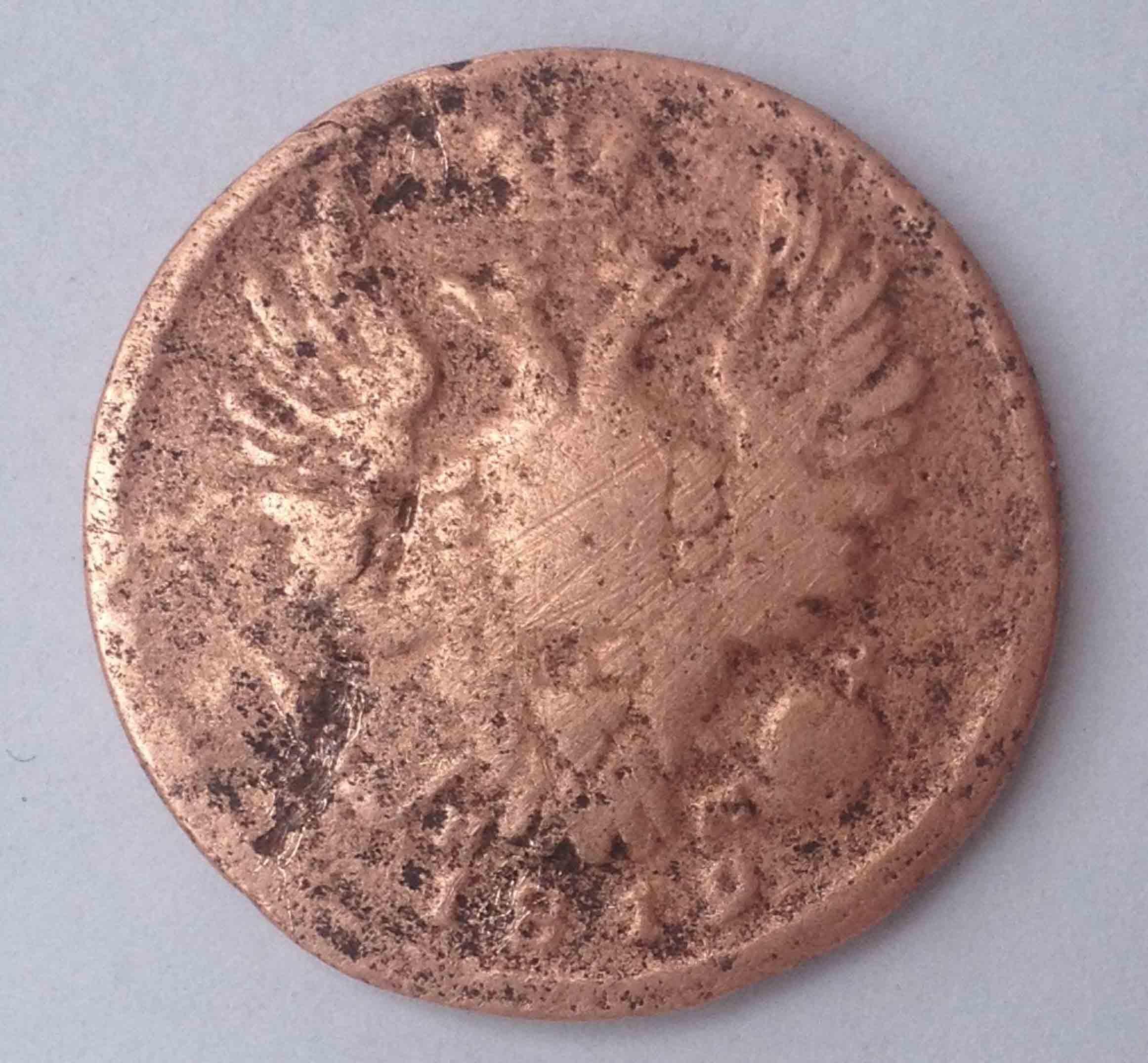 1 копейка 1819 год фото 2