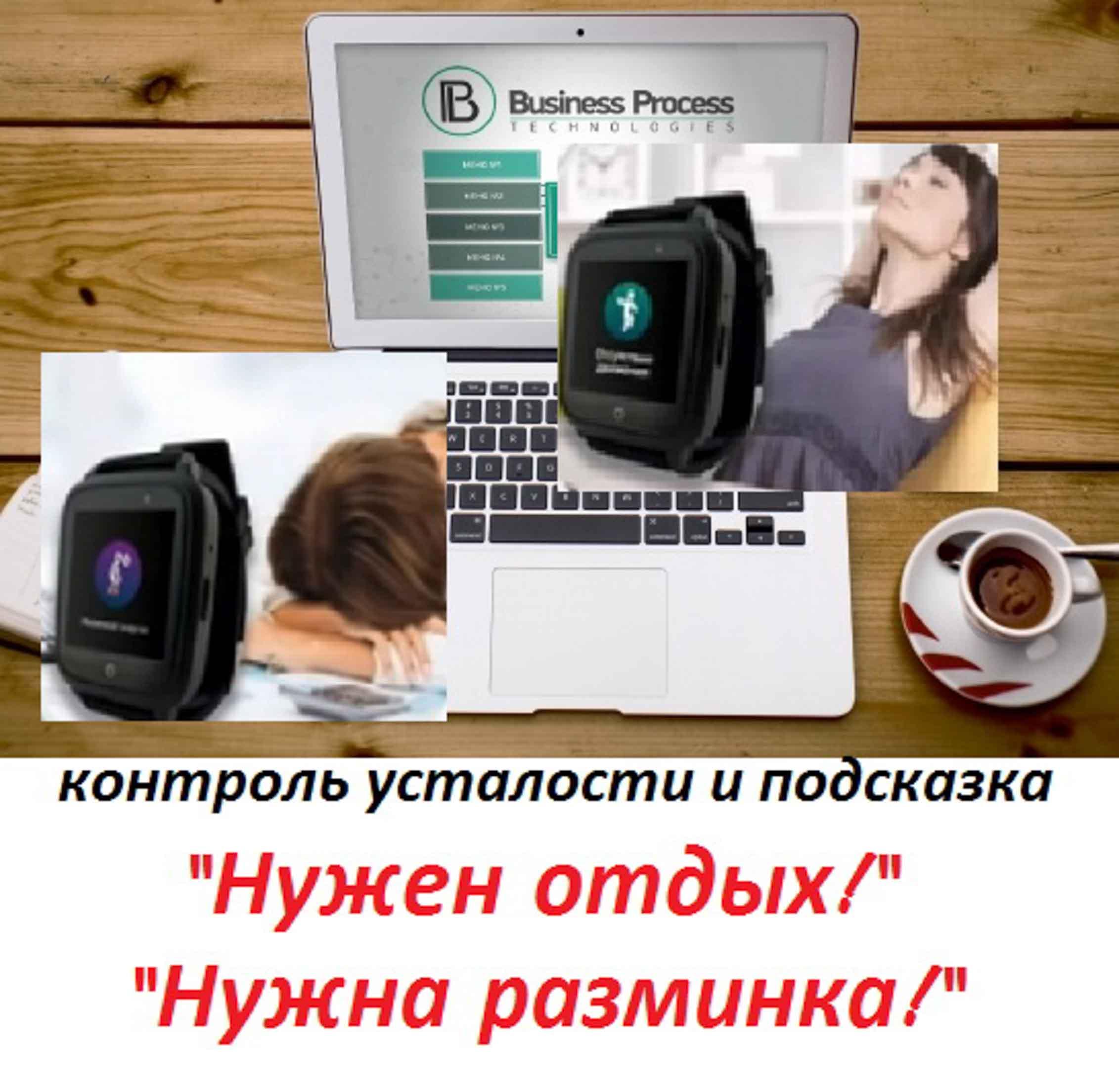 Смарт  часы Life Watch l Здоровье и удобство l Купить в Украине фото 5