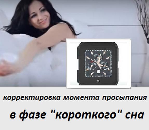 Смарт  часы Life Watch l Здоровье и удобство l Купить в Украине фото 6
