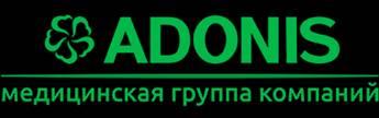Акции от роддома «Adonis» фото 1
