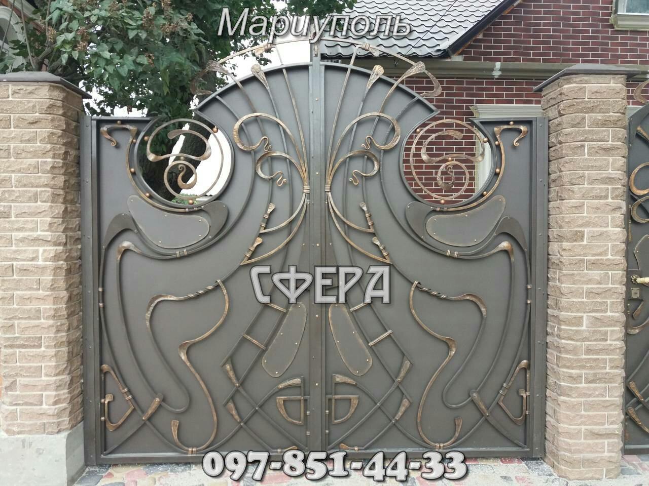 Кованые ворота, металлические, въездные. Мариуполь. фото 4