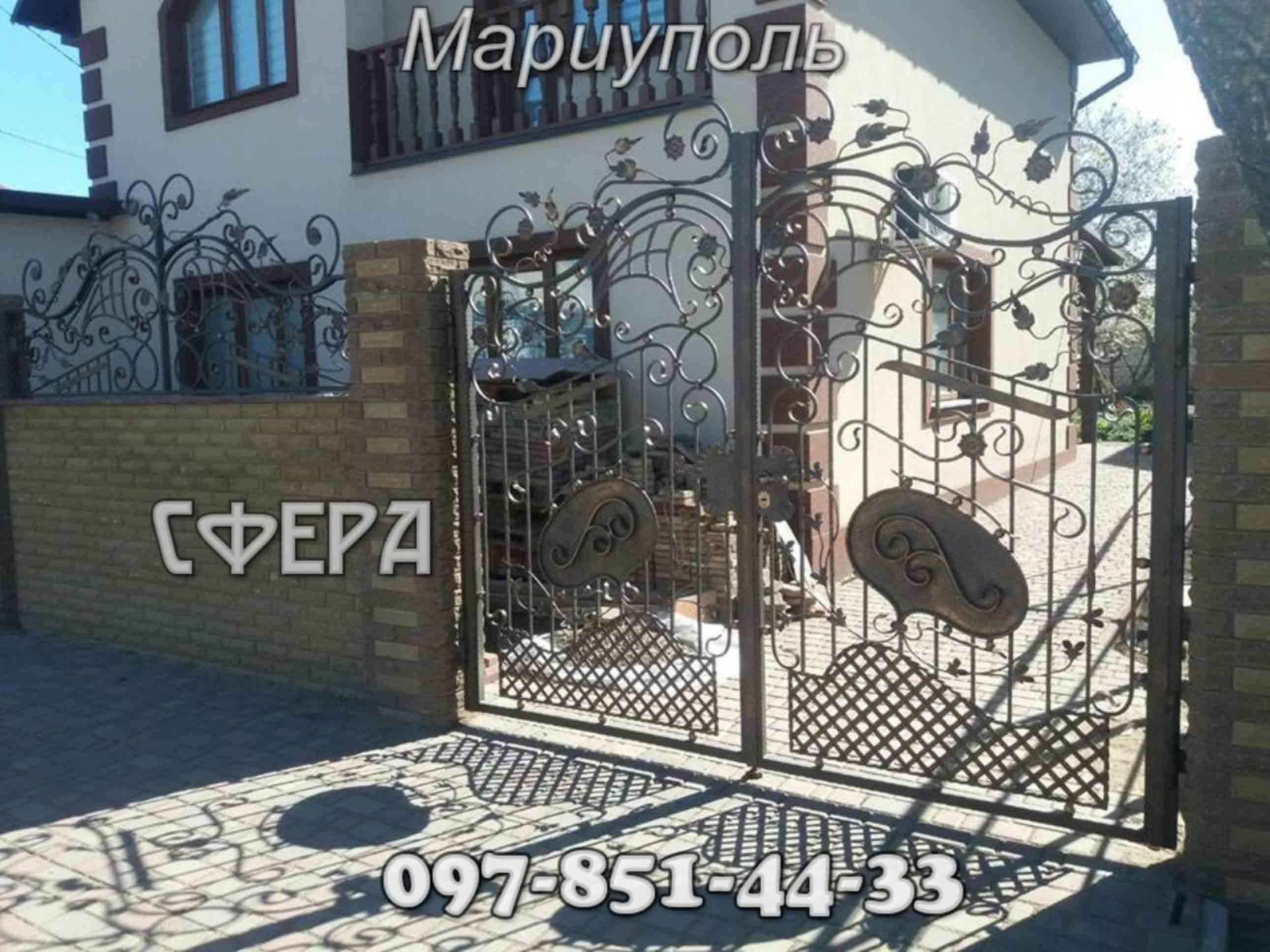 Кованые ворота, металлические, въездные. Мариуполь. фото 8