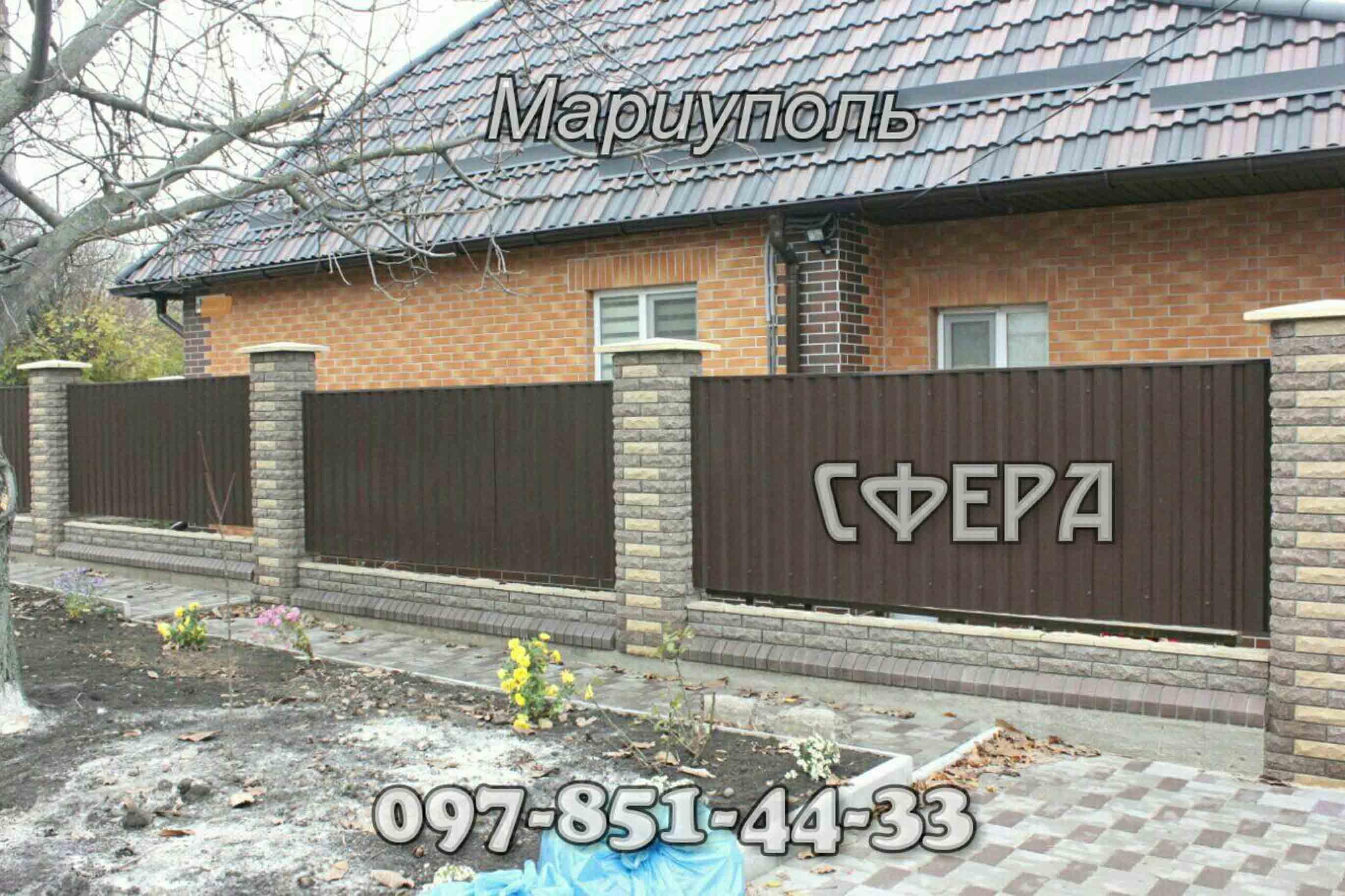 Заборы металлические, кованые, с профлиста, блок-хаус, решетчатые. фото 2