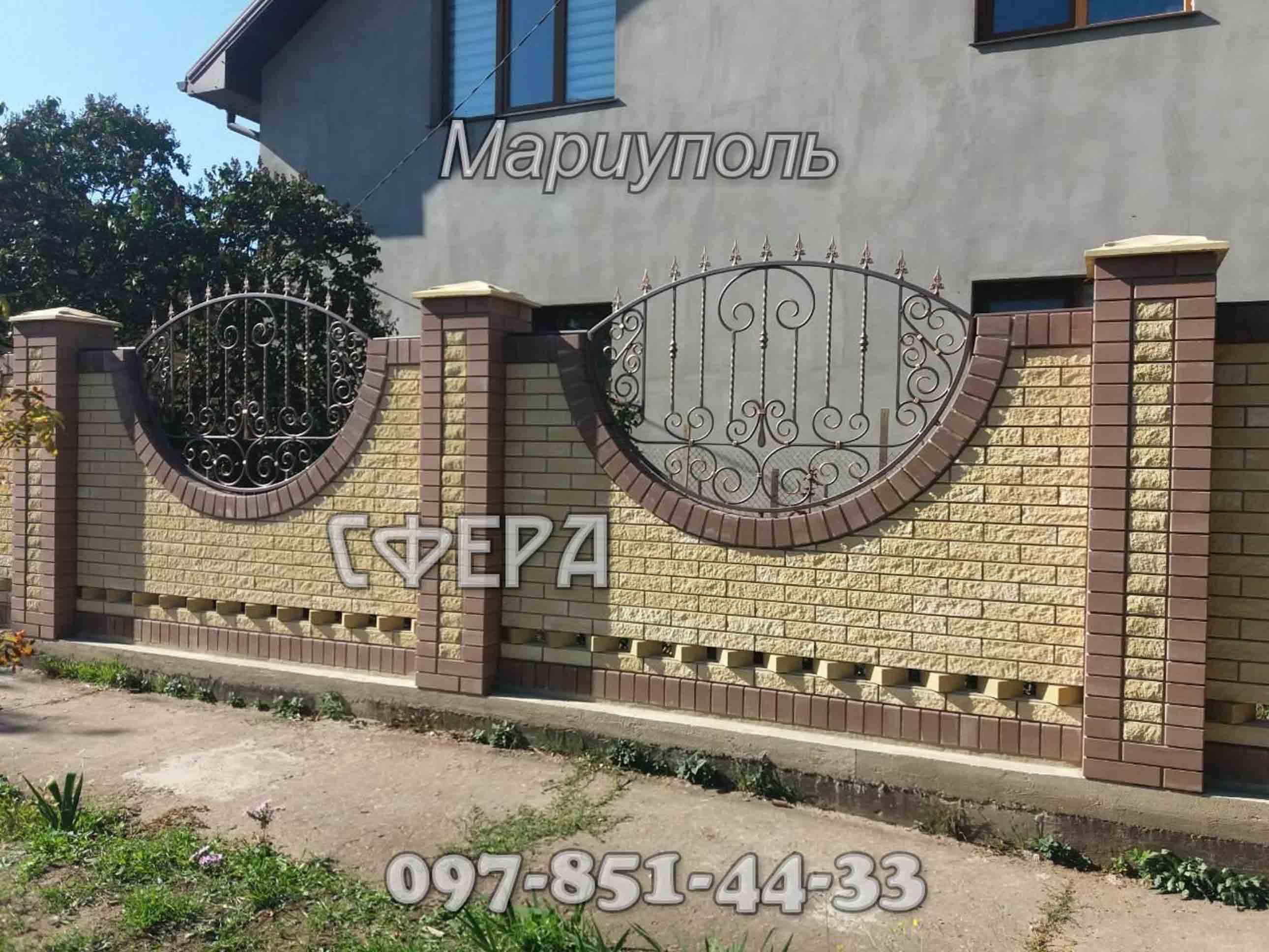 Заборы металлические, кованые, с профлиста, блок-хаус, решетчатые. фото 3