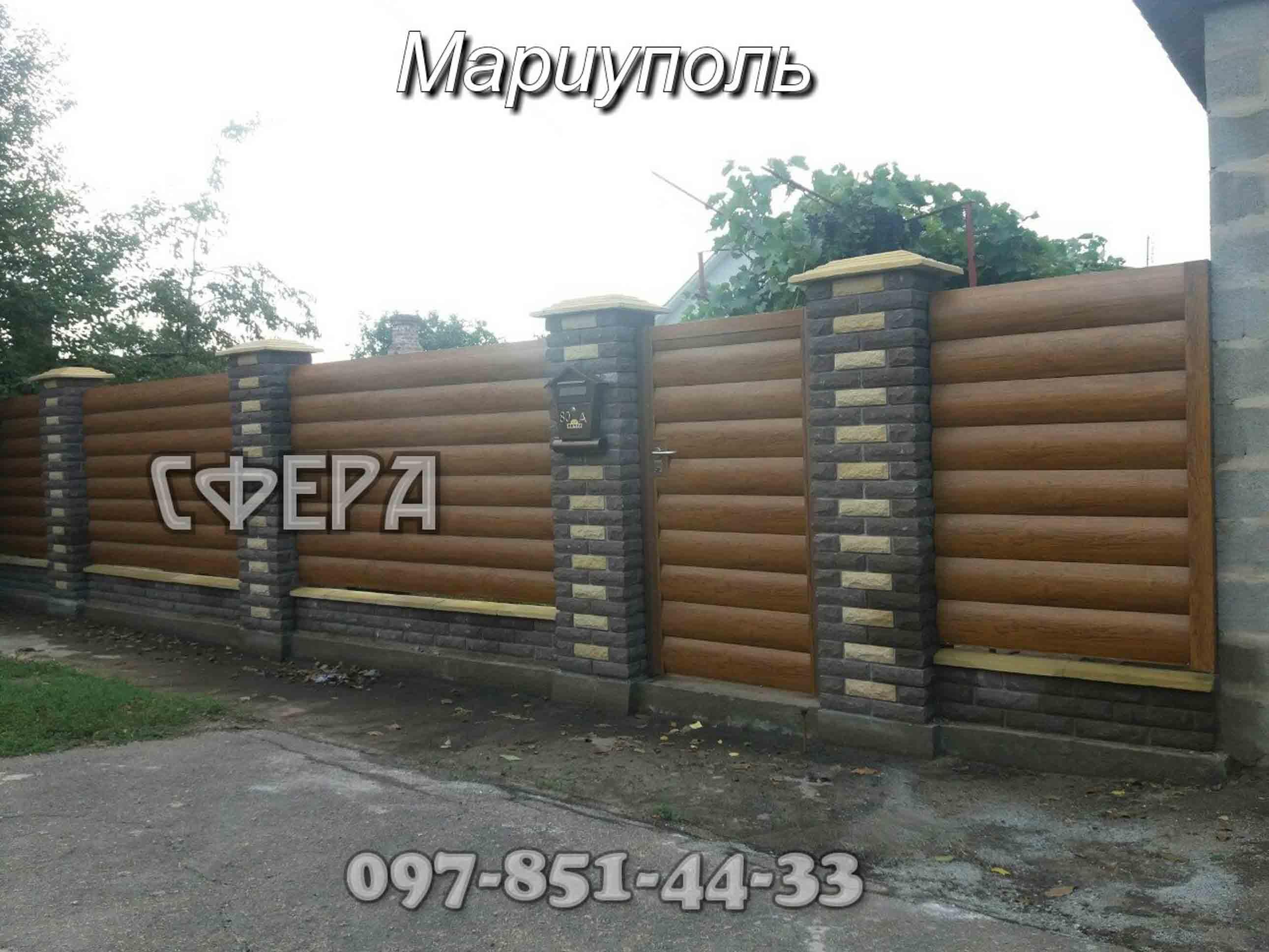 Заборы металлические, кованые, с профлиста, блок-хаус, решетчатые. фото 4