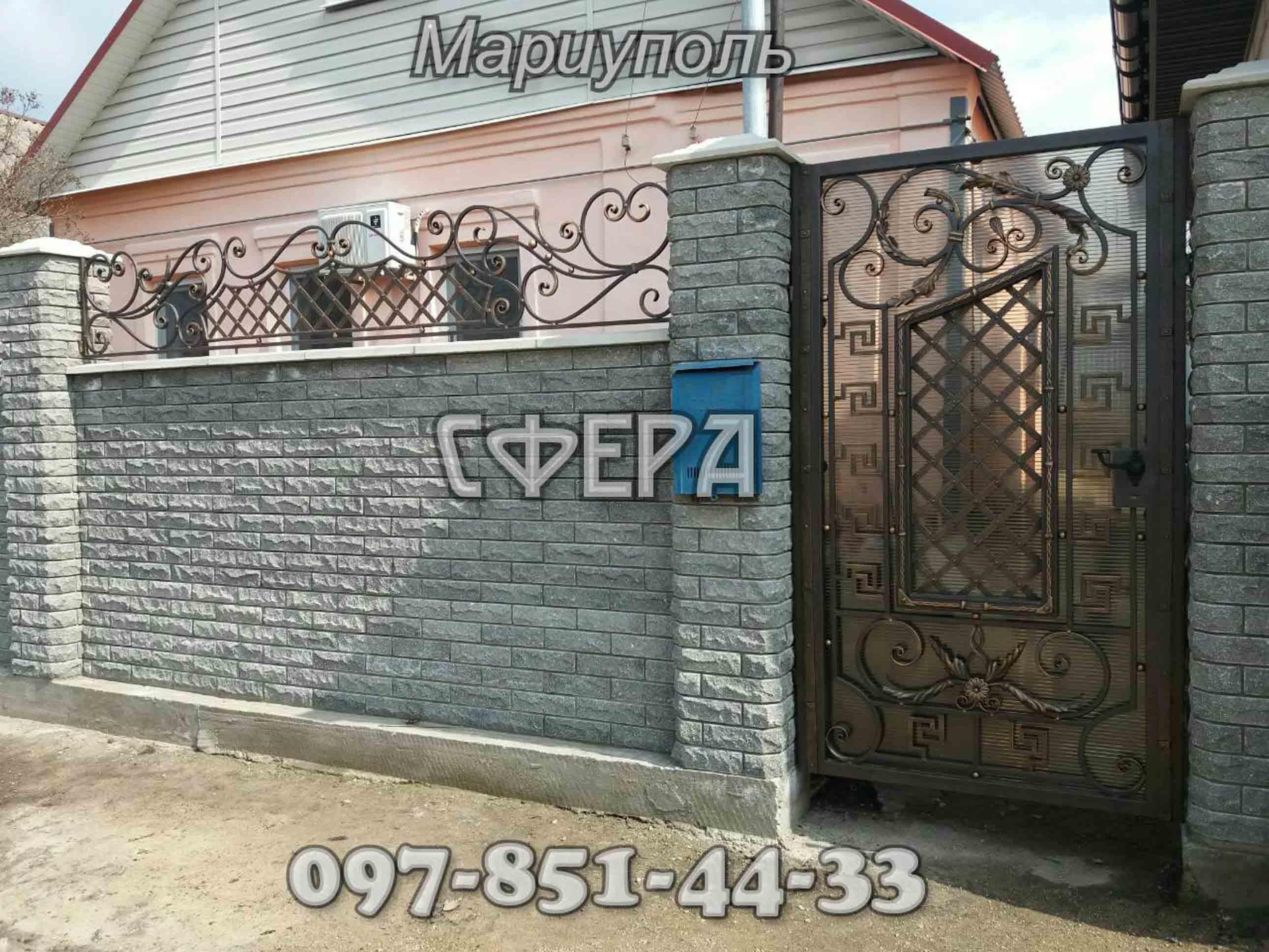 Заборы металлические, кованые, с профлиста, блок-хаус, решетчатые. фото 5