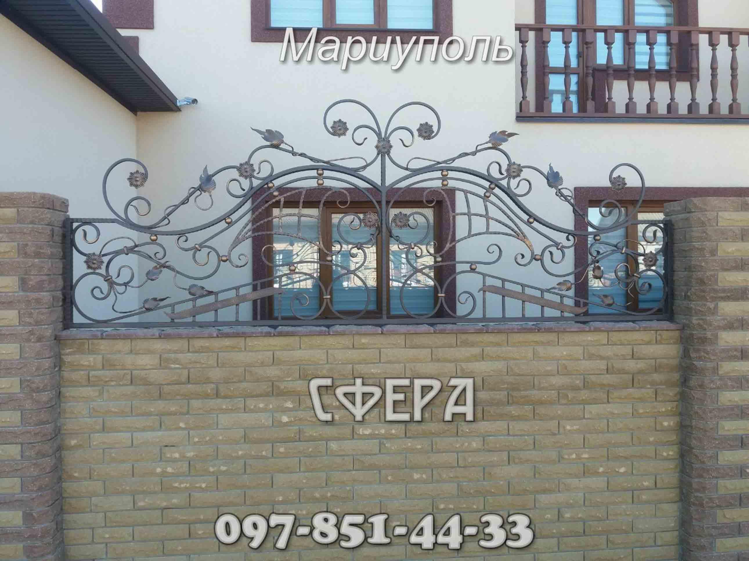 Заборы металлические, кованые, с профлиста, блок-хаус, решетчатые. фото 6
