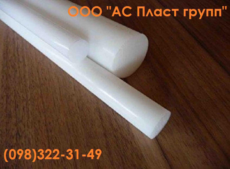 Фторопласт, капролон, текстолит, полиэтилен, винипласт, полиуретан. фото 1