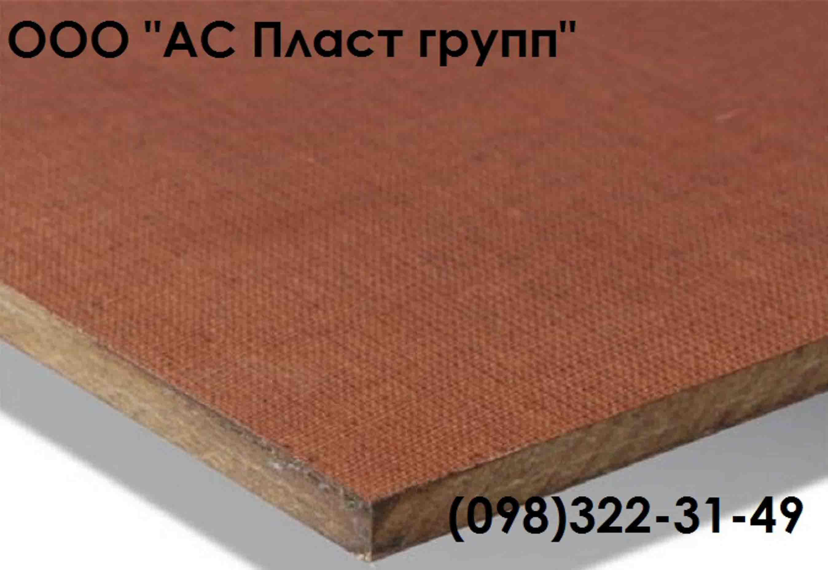 Фторопласт, капролон, текстолит, полиэтилен, винипласт, полиуретан. фото 2