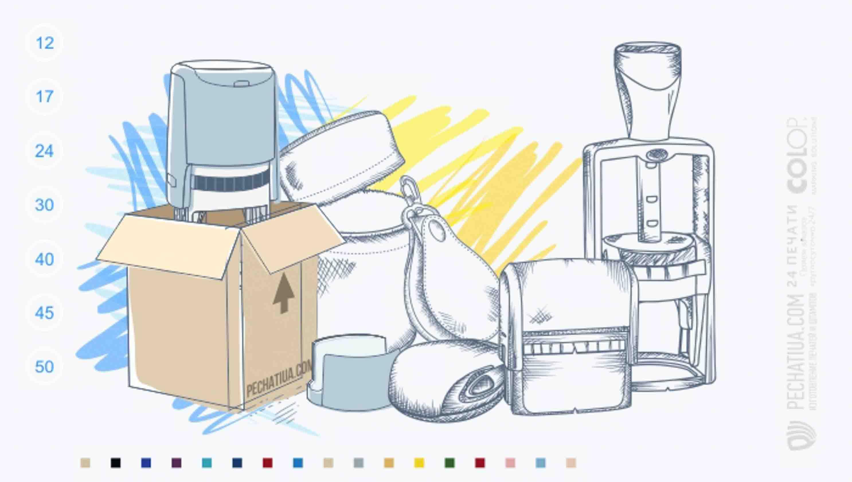 Изготовление печатей Киев фото 1