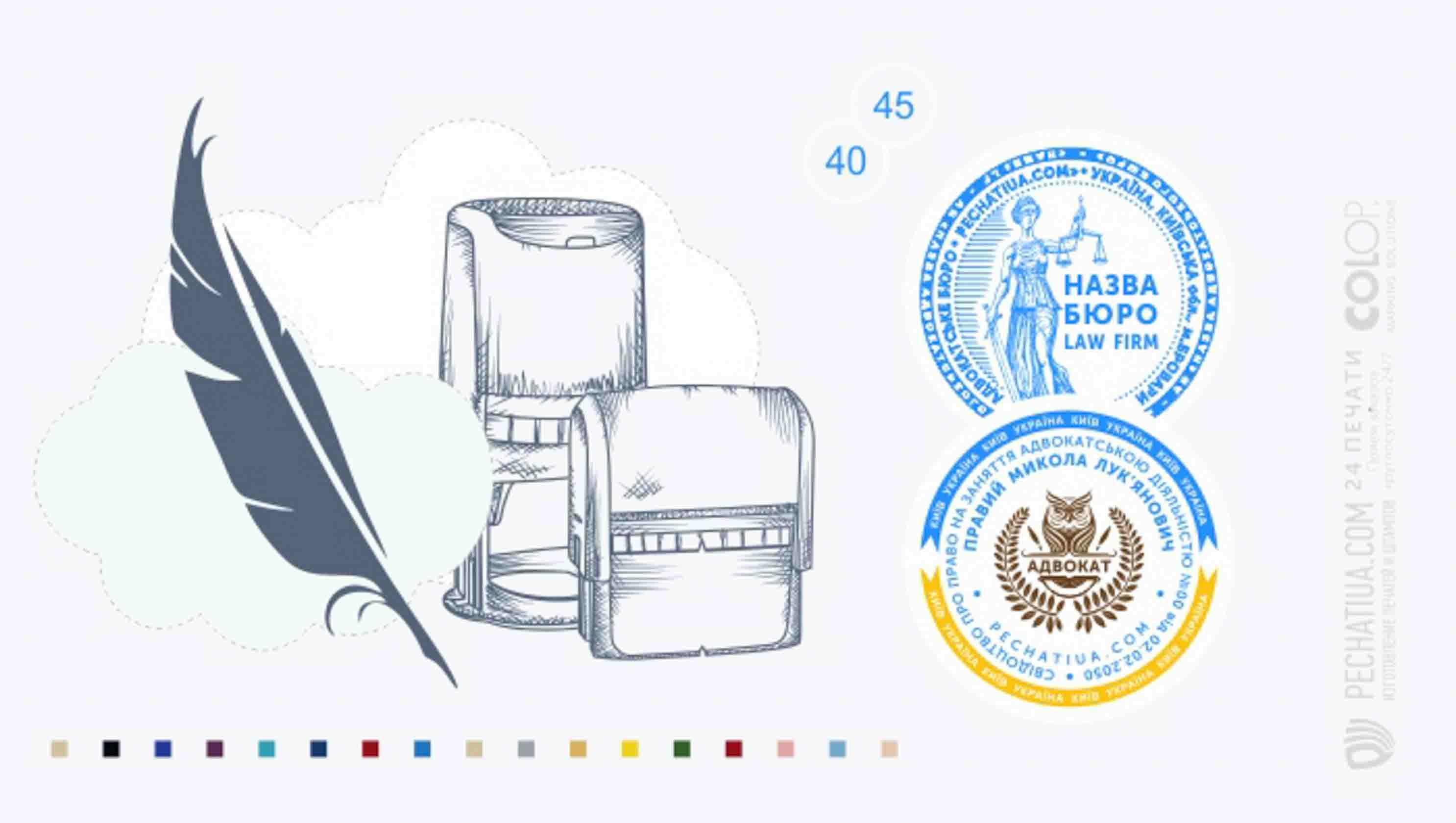 Изготовление печатей Харьков фото 1