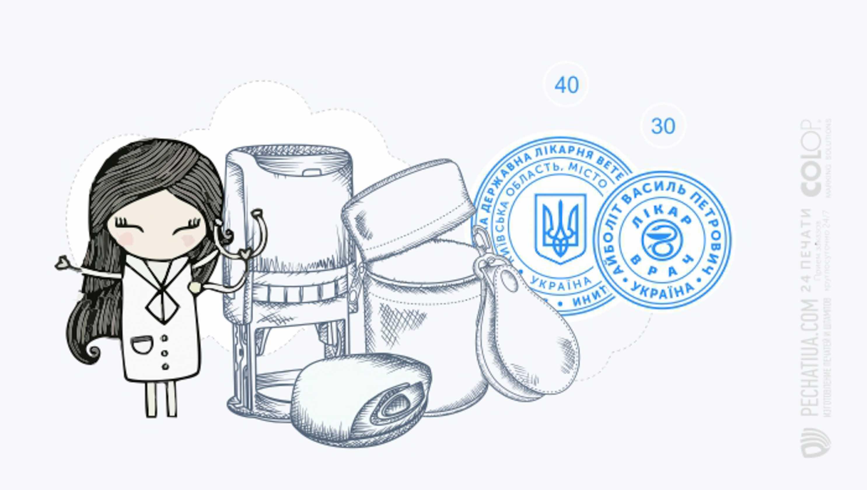Изготовление печатей Одесса фото 1