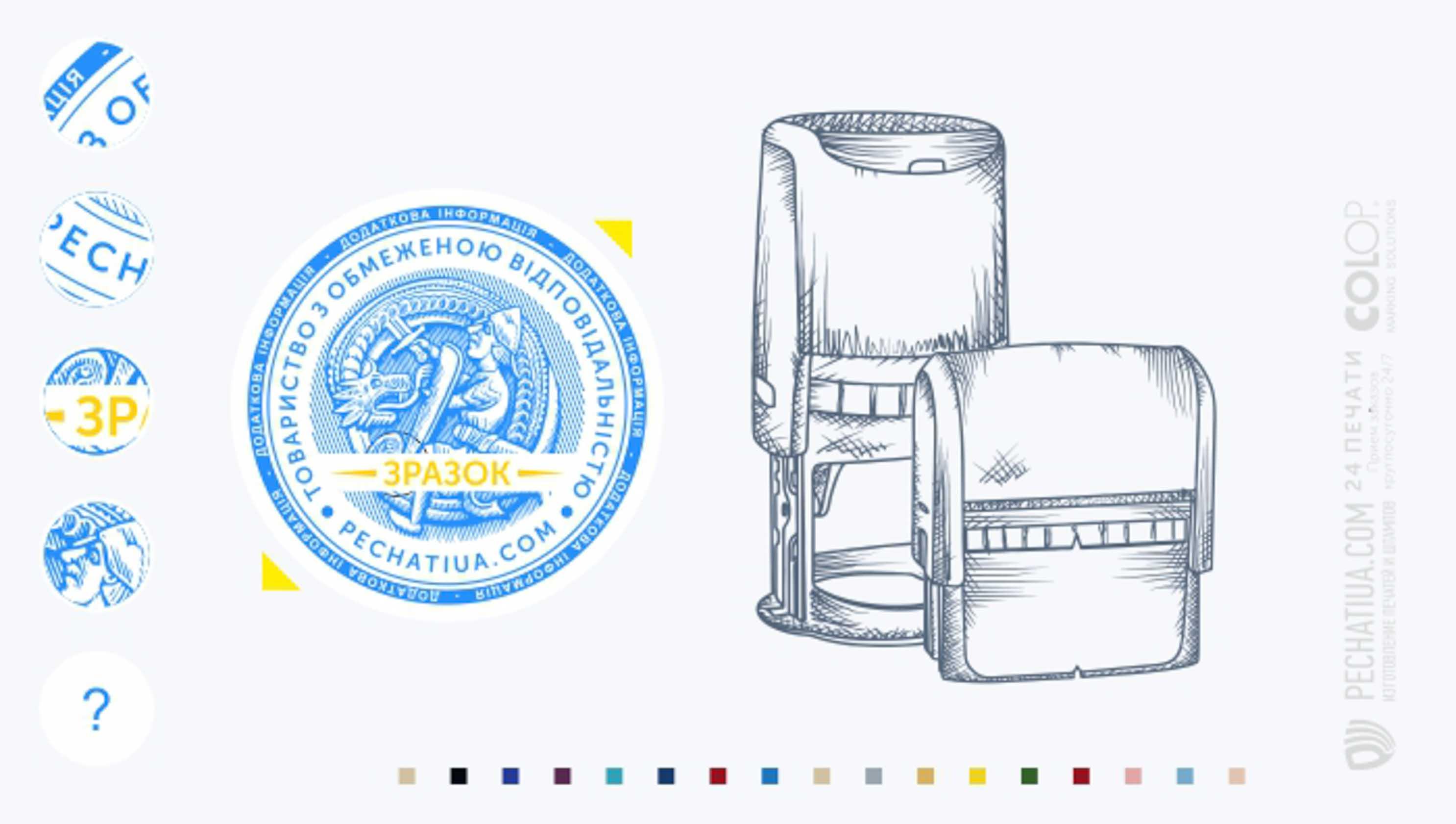 Изготовление печатей Каменское (днепродзержинск) фото 1