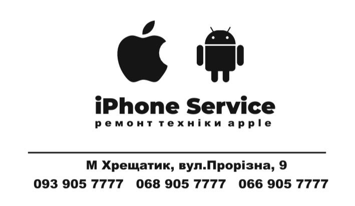 Ремонт техники apple, Samsung, xiaomi, Huawei фото 1