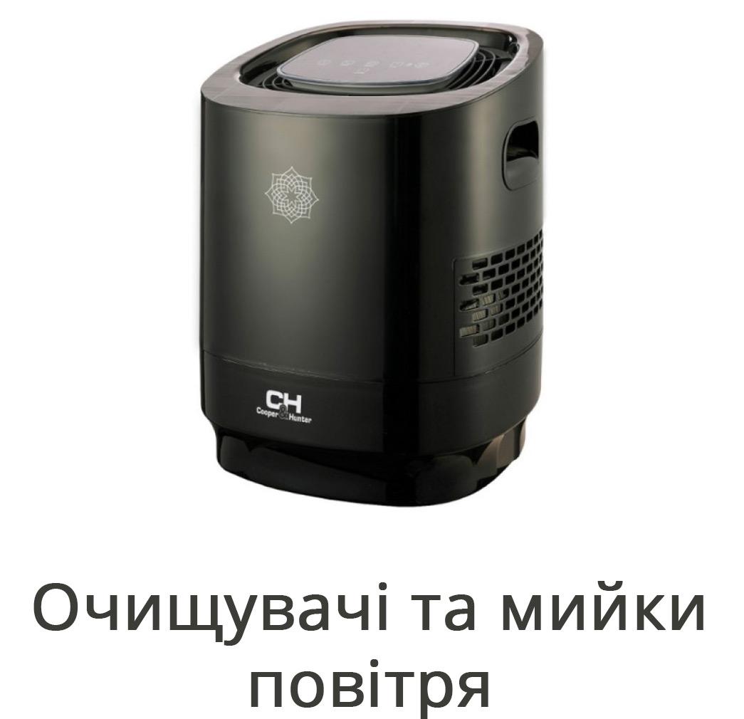 Осушители воздуха для дома и офиса немецкого качества фото 4