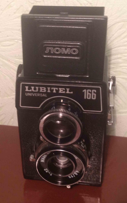 Фотоаппарат Любитель 166  Универсал фото 1
