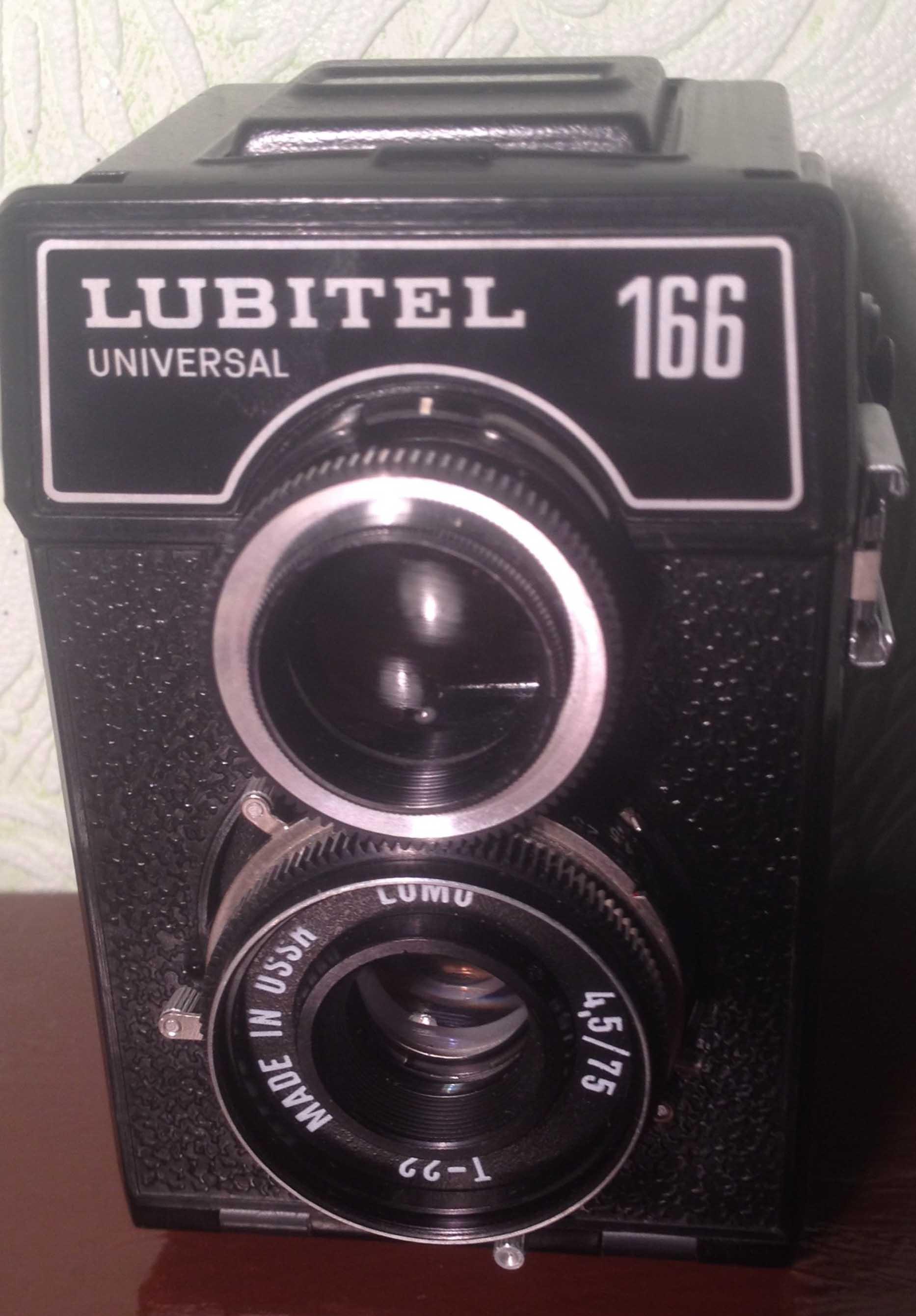 Фотоаппарат Любитель 166  Универсал фото 2