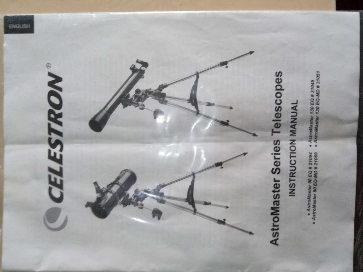 Телескоп фото 1