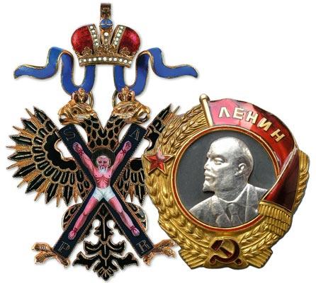 Куплю дорого награды ордена куплю ордена медали награды Киев к
