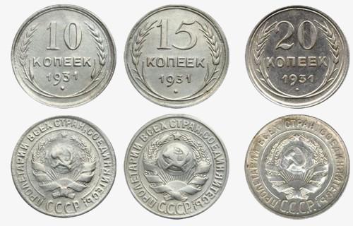 Куплю дорого монеты золотые серебренные Киев куплю монеты мед�