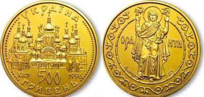 Куплю монеты Украины куплю редкие монеты Украины куплю продат�