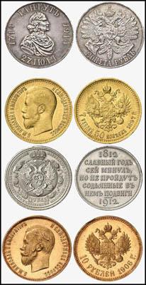 Куплю дорого монеты покупка монет в Киеве по высокой цене выку�