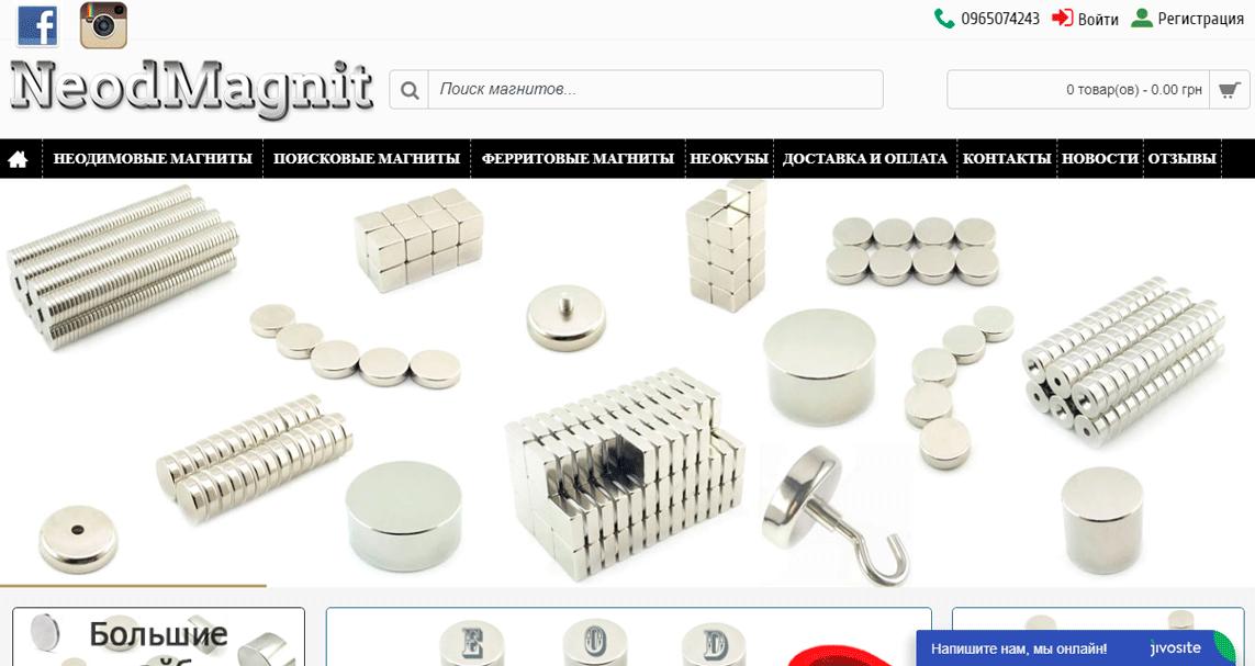 Продажа неодимовых магнитов