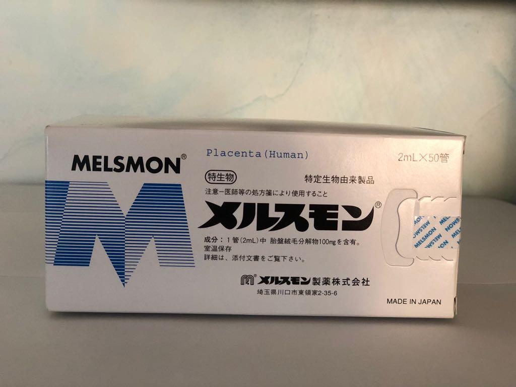Laennec и Melsmon (Мелсмон) – плацентарные препараты Японского произво